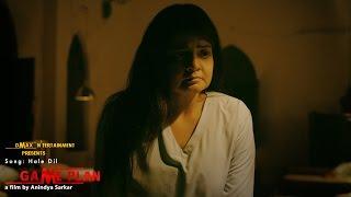 Hale Dil | Full Song | Game Plan | Bengali Movie | Pallavi Chatterjee | Mahesh Thakur
