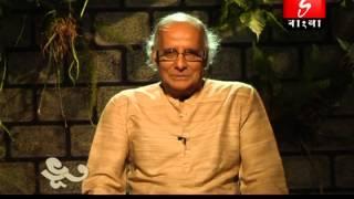Bhoot Katha Part 1