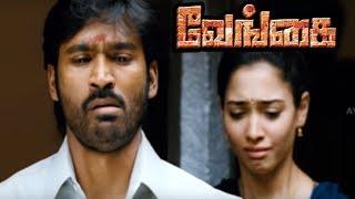 Venghai | Vengai Movie Scenes | Dhanush comes to know the true face of Tamanna | Dhanush Feels bad