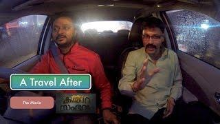 Kammara Sambhavam Review | A Travel After the movie | Dileep, Murali Gopi, Siddarth