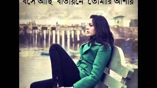 Ki Likhi Tomay Tumi Chara Kono Kichu Bhalo Lage Na Amar