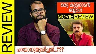 Oru Kuttanadan Blog Malayalam Movie Review by Sudhish Payyanur   Monsoon Media