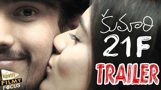 Kumari 21F  Movie Trailer    Raj Tarun, Heeba Patel, DSP, Sukumar - Filmy Focus
