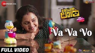 Va Va Vo - Full Video - Mohanlal | Manju Warrier & Indrajith Sukumaran | Tony Joseph | Sajid Yahiya