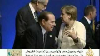 تحذيرات من تداعيات القروض الدولية لمصر وتونس