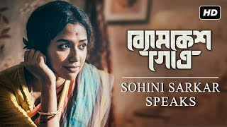 Byomkesh Gowtro (ব্যোমকেশ গোত্র) | Sohini Sarkar Speaks | Character Introduction | SVF