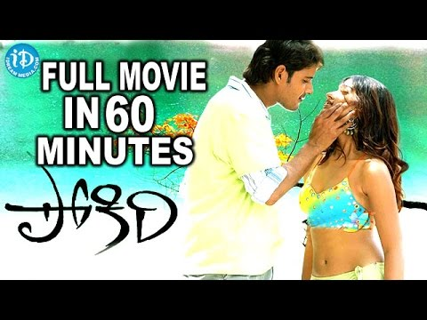 Xxx Mp4 Pokiri Movie In 60 Minutes Mahesh Babu Ileana Prakash Raj 3gp Sex