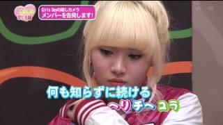 Hyeri cried @ Girl's Day hidden Camera 2012 [ENGSUB]