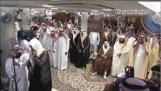HD | 30th September 2012 - صلاه الجنازة الأمير هذلول بن عبدالعزيز