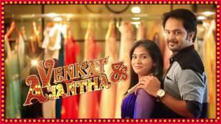 Venkat and Ajanta Jodi no1   Ad Film   Colour Wheel   Ad Agency Chennai