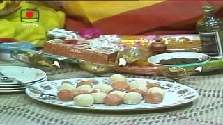 বহুব্রীহি (পর্ব-১৪)। Bohubrihi-EP 14