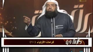 من هو الصوفي الزنديق صالح أبو خليل ؟؟ شاهد الحلقة الرابط أسفل الفيديو