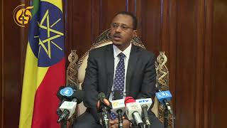 Oromia regional state President Mr. Lemma Megersa about his US visit