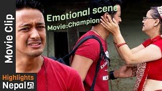 Emotional Scene | Champion Nepali Movie Clip | Dikpal Karki, Manjita Kc