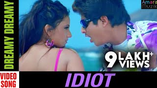 Idiot Odia Movie || Dreamy Dreamy | Video Song | Babushan, Riya