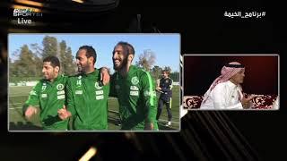 دباس الدوسري - تشكيلة المنتخب مثالية وبالذات وجود محمد السهلاوي #برنامج_الخيمة