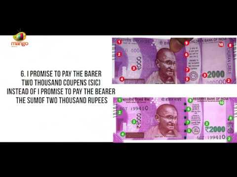Fake Rs 2000 Notes of Children Bank of India Dispensed From SBI ATM in Delhi | Mango News