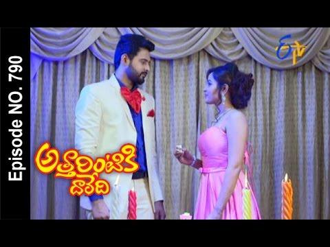 Attarintiki Daredi | 18th May 2017 | Full Episode No 790 | ETV Telugu