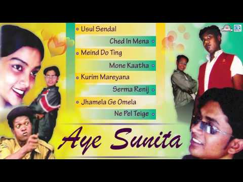 Xxx Mp4 Santhali New Album Song Aye Sunita Sawan Jadu Geeta AUDIO JUKEBOX Gold Disc 3gp Sex