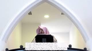 خطبة مؤثرة بعنوان (  الكنز المفقود لأصحاب العقوق ) ؛، فضيلة الشيخ يوسف بن محمد الصقير