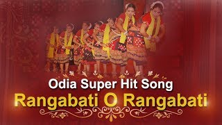 Rangabati Rangabati - Goutam Giri, Sasmita Mishra