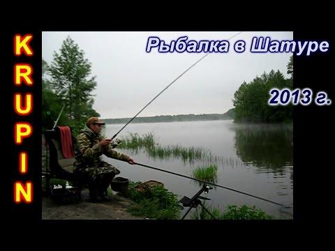рыбалка новый ярославль