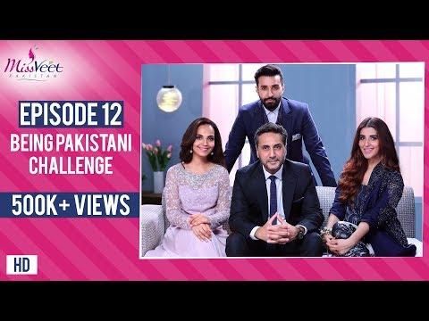 Xxx Mp4 Miss Veet 2017 Episode 12 Being Pakistani Challenge 3gp Sex