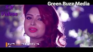 Eleyaser New Bangla Song.  ইলিয়াসের নতুন গান ২০১৮