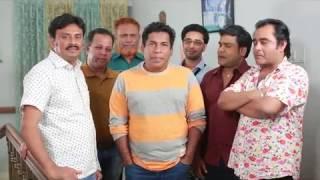 Jhamela Unlimited 100 Episod Pogram
