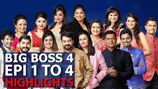 Bigg Boss 4 Kannada | ಎಪಿಸೋಡ್ 1 ರಿಂದ 4 ರ ಮುಖ್ಯಾಂಶಗಳು | Highlights From Day 1 To Day 3