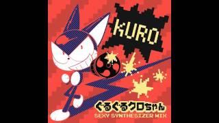Cyborg Kuro Chan Remixed by SEXY-SYNTHESIZER