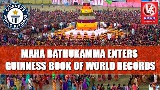 Maha Bathukamma Enters Guinness Book Of World Record   LB Stadium   Hyderabad   V6 News