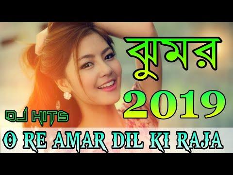 Xxx Mp4 New Purulia Jhumar Dj Song Ll O Re Amar Dil Ki Raja Dj Jhumar Ll Anjana Mahato Jhumar Song Video 3gp Sex