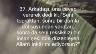 Abdulbasit Abdussamed - Kehf Suresi 37