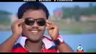 Fanny song Bangla remix