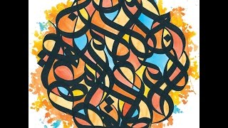 Brother Ali - All The Beauty In This Whole Life - 15 All The Beauty In This Whole Life