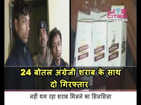 Xxx Mp4 Wine Recovered In Patna City Bypass 3gp Sex
