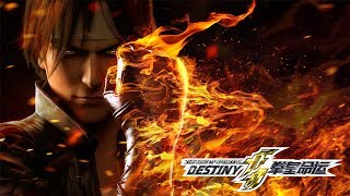THE KING OF FIGHTERS: DESTINY - Trailer