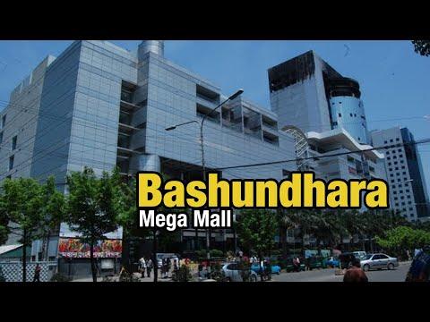 Bashundhara Mega Mall, Dhaka, Bangladesh