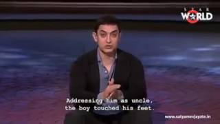 Aamir Khan,s great speech