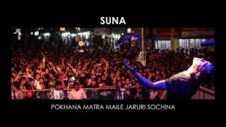 Suna (Lyrical) - Naren Limbu