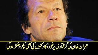 News Headlines 10:00 AM   27 October 2016   24 News HD