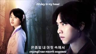 Lee Sang Gon - My Love Is Hurt (사랑이 아프다) [ENG SUBS + LYRICS HAN/ROM]