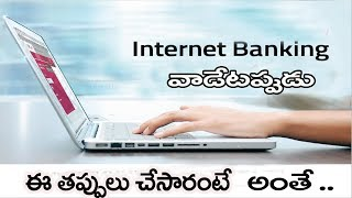 OMG! NEVER Do These Things When You Are Using Internet Banking | Latest News and Updates | Net India