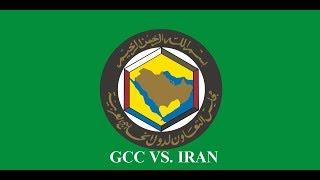 Supreme ruler Ultimate - GCC vs. Iran