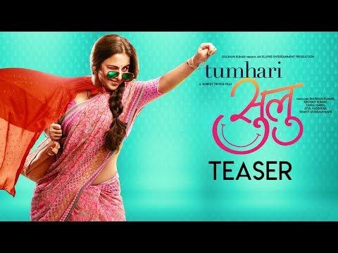 Xxx Mp4 Vidya Balan TUMHARI SULU Official Teaser Releasing On 17th November 2017 3gp Sex