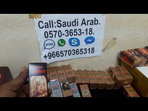 Xxx Mp4 Sex Delay Spray For Long Time Sex Available In Saudi Arab 3gp Sex