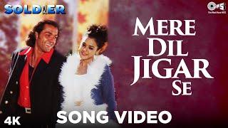 Mere Dil Jigar Se Guzri Hai - Soldier | Bobby Deol & Preity Zinta | Kumar Sanu & Alka Yagnik