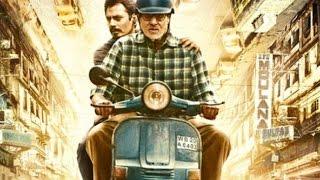 'Te3n' Trailer RELEASED | Bollywood News