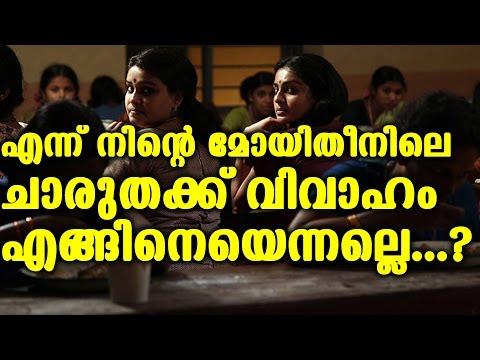 Xxx Mp4 എന്ന് നിന്റെ മൊയ്തീനിലെ ചാരുതക്ക് വിവാഹം Actress Charutha Getting Married 3gp Sex